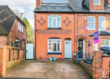 3 bed semi-detached house for sale in Northumberland Avenue, Reading RG2