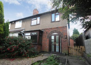 Thumbnail 3 bed semi-detached house for sale in Park Lane, Castle Donington, Derby