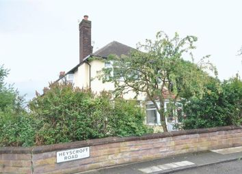 Thumbnail 3 bed semi-detached house for sale in Heyscroft Road, Woolton