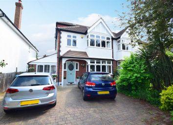 Thumbnail 4 bed semi-detached house for sale in Preston Close, Strawberry Hill, Twickenham