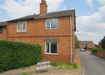 Thumbnail 2 bedroom semi-detached house for sale in Station Road, West Hallam, Ilkeston