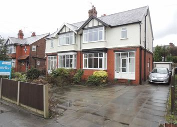 Thumbnail 3 bed semi-detached house for sale in Offerton Road, Hazel Grove, Stockport