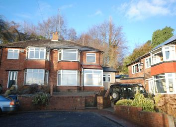 Thumbnail 3 bedroom semi-detached house for sale in Craghall Dene Avenue, Gosforth, Newcastle Upon Tyne
