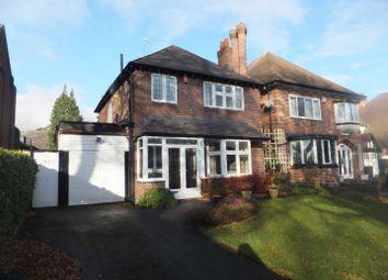 Thumbnail 3 bed property for sale in Orphanage Road, Erdington, Birmingham