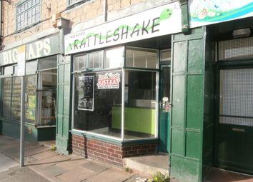 Thumbnail Retail premises to let in Acorn Business Park, Commercial Gate, Mansfield