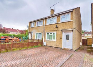 Thumbnail 3 bedroom semi-detached house to rent in St. Michaels Close, Mitcheldean