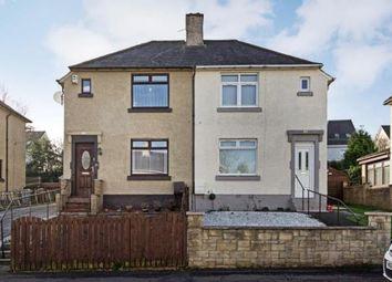 Thumbnail 2 bed semi-detached house for sale in Glenburn Avenue, Cambuslang, Glasgow, South Lanarkshire