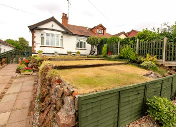 Thumbnail 2 bed semi-detached bungalow for sale in Bennetts Road South, Coventry