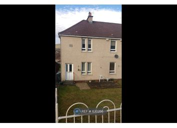 Thumbnail 2 bed flat to rent in Courthill Crescent, Kilsyth, Glasgow