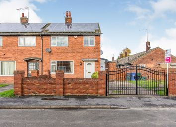 Thumbnail 3 bed end terrace house for sale in St Edwins Drive, Dunscroft, Doncaster