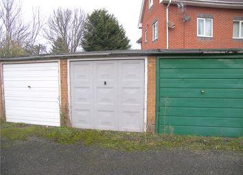 Thumbnail Parking/garage to rent in Garage, Nicola Gardens, Littleover