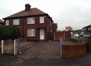 Thumbnail 2 bed semi-detached house to rent in Bowland Avenue, Chorley