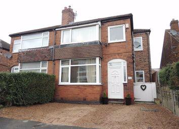 Thumbnail 3 bed semi-detached house for sale in Grosvenor Street, Denton, Manchester