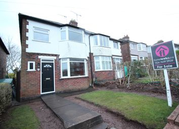 Thumbnail 3 bed semi-detached house for sale in Edward Road, Holbrooks, Coventry