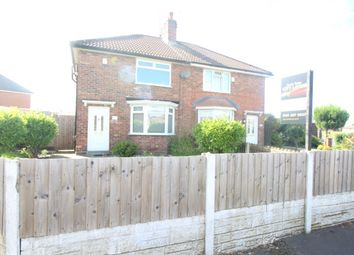 Thumbnail 2 bed semi-detached house to rent in Sorrel Avenue, Liverpool