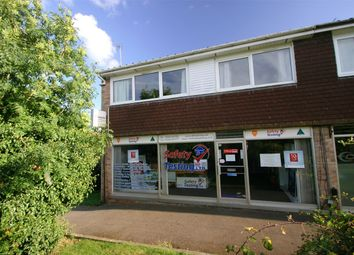 Thumbnail Commercial property for sale in Avon Road, Charfield, Wotton-Under-Edge, South Gloucestershire