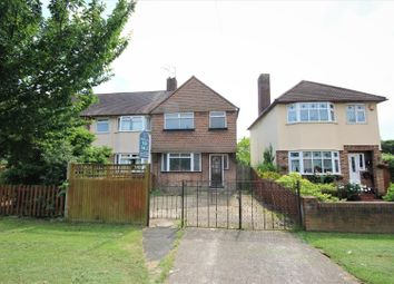 Thumbnail 3 bedroom end terrace house for sale in Clayton Road, Chessington