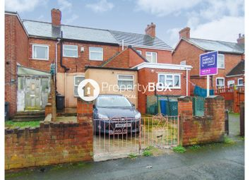 3 bed terraced house for sale in Highfields, Doncaster DN6