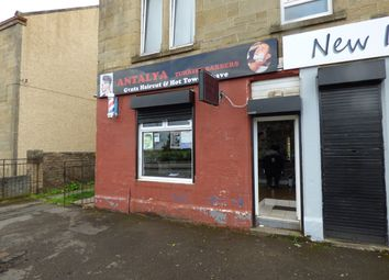 Thumbnail Commercial property for sale in West Main Street, Harthill