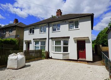 Thumbnail 3 bed end terrace house to rent in Borrowdale Road, Northfield