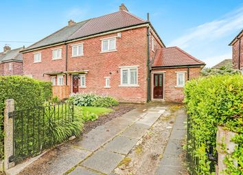 Thumbnail 3 bed semi-detached house to rent in Dilston Drive, Westerhope, Newcastle Upon Tyne
