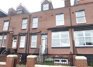 2 bed terraced house for sale in Cross Green Lane, Cross Green LS9