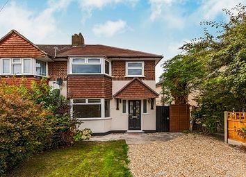 Thumbnail 3 bed end terrace house for sale in Ashridge Way, Sunbury-On-Thames