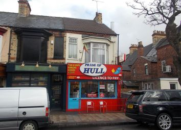 Thumbnail Property to rent in Newland Avenue, Hull