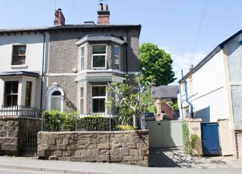 Thumbnail 4 bed property for sale in Kilwardby Street, Ashby De La Zouch