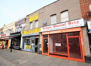 Thumbnail Commercial property to let in Bounces Road, London