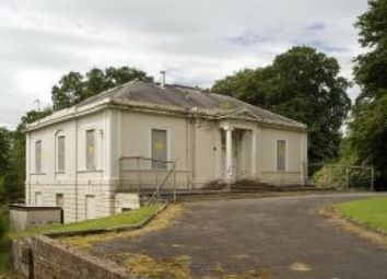 Thumbnail Commercial property for sale in Ladyfield West, Glencaple Road, Dumfries