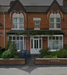 Thumbnail Room to rent in Edwards Road, Erdington, Birmingham