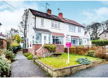 Thumbnail 2 bed semi-detached house for sale in Bertram Drive, Baildon, Shipley