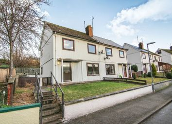 Thumbnail 3 bed end terrace house for sale in Mackenzie Place, Avoch