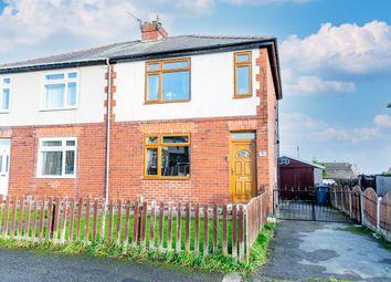 Thumbnail 3 bed semi-detached house for sale in Churchfield Avenue, Darton, Barnsley -
