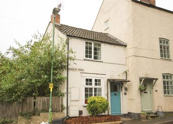 2 bed end terrace house for sale in Bradley Road, Wotton Under Edge, Gloucestershire GL12