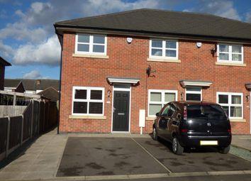 Thumbnail 2 bed terraced house to rent in Albert Avenue, Stapleford, Nottingham