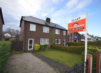 Thumbnail 3 bed semi-detached house to rent in Burton Road, Little Neston, Neston
