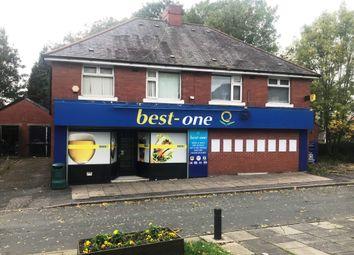 Thumbnail Retail premises for sale in Chesham Fold Road, Bury