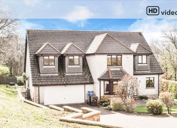 Thumbnail 6 bedroom detached house for sale in Winnock Court, Drymen, Stirlingshire