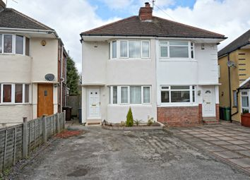 Thumbnail 2 bed semi-detached house for sale in Castle Lane, Solihull