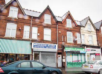 Thumbnail 3 bed flat to rent in Slade Road, Erdington, Birmingham