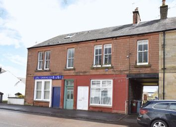 Thumbnail 1 bed flat for sale in Station Road, Biggar
