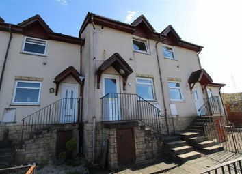 Thumbnail 2 bed terraced house for sale in Luss Avenue, Greenock, Renfrewshire