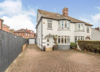 4 bed semi-detached house for sale in Birchwood Hill, Shadwell, Leeds LS17