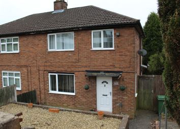 Thumbnail 3 bed semi-detached house for sale in Fourth Avenue, Telford