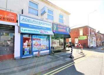 Thumbnail Retail premises for sale in Adelphi Street, Preston