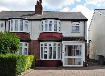 Thumbnail 4 bed semi-detached house for sale in Stanley Avenue, Harborne, Birmingham