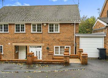 Thumbnail 3 bed semi-detached house for sale in Furnace Hill, Central Halesowen, Halesowen, West Midlands