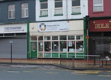 Thumbnail Office for sale in 113 Spring Bank, Hull